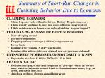 summary of short run changes in claiming behavior due to economy