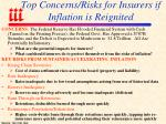 top concerns risks for insurers if inflation is reignited