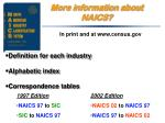 more information about naics