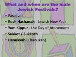 what and when are the main jewish festivals
