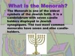 what is the menorah