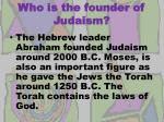 who is the founder of judaism