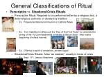 general classifications of ritual