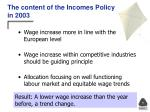 the content of the incomes policy in 2003