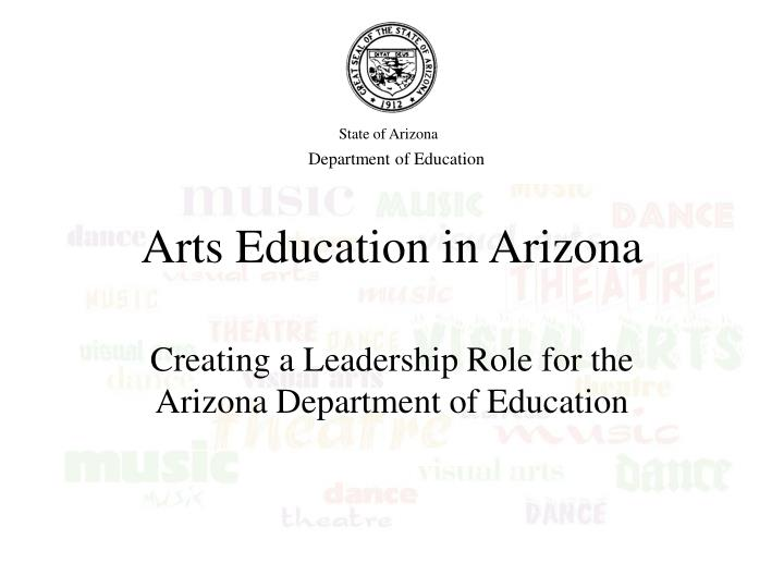 arts education in arizona n.