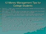12 money management tips for college students