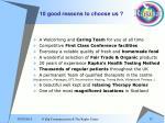 10 good reasons to choose us