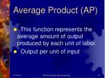 average product ap
