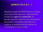 approccio a b c 1