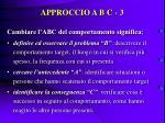 approccio a b c 3