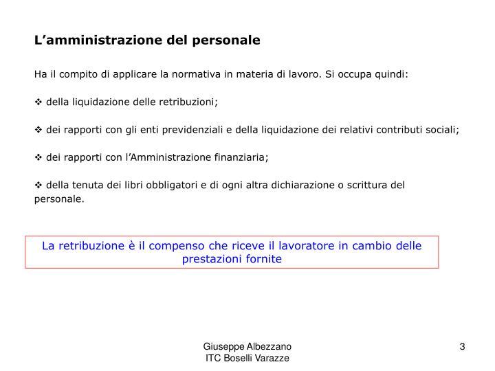 L'amministrazione del personale