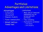 portfolios advantages and limitations