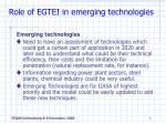 role of egtei in emerging technologies