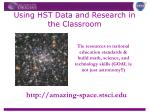 using hst data and research in the classroom