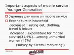important aspects of mobile service younger generation