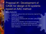 proposal 1 development of case for design of ai systems based on aac method