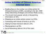 online activities of chinese american internet users