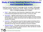 study of asian american brand preferences and consumer behaviors
