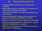 ai the achievements