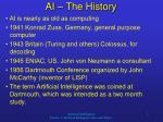 ai the history