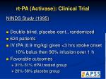 rt pa activase clinical trial