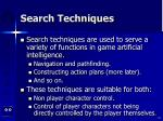 search techniques