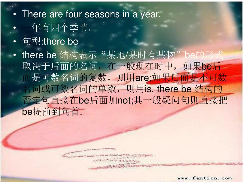 There are four seasons in a year.