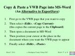 copy paste a vwb page into ms word an alternative to exportsave