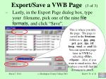 export save a vwb page 3 of 3