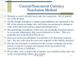 current noncurrent currency translation method
