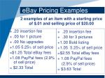 ebay pricing examples