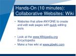 hands on 10 minutes collaborative websites wiki