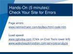 hands on 5 minutes check your site for errors