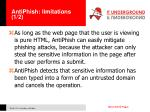 antiphish limitations 1 2
