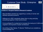 customer case study enterprise