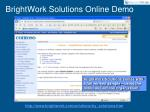 brightwork solutions online demo