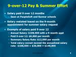 9 over 12 pay summer effort