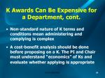 k awards can be expensive for a department cont24