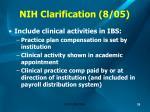 nih clarification 8 05
