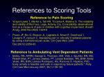 references to scoring tools25