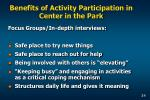 benefits of activity participation in center in the park
