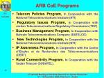 arb coe programs