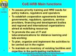 coe arb main functions
