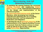 why to develop arab coe networking process