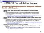 nioc gs report active issues