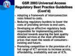gsr 2003 universal access regulatory best practice guidelines cont d