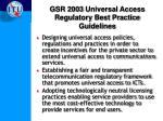 gsr 2003 universal access regulatory best practice guidelines