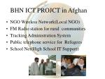 bhn ict projct in afghan