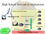 high school network in afghanistan