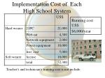implementation cost of each high school system